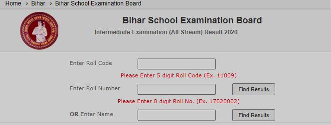 Bihar Board 12th Result 2021 (Released) | Bihar 12th Result 2021